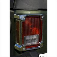 Rugged Ridge Tail Light Covers