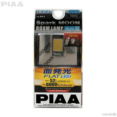 PIAA LED Dome Light